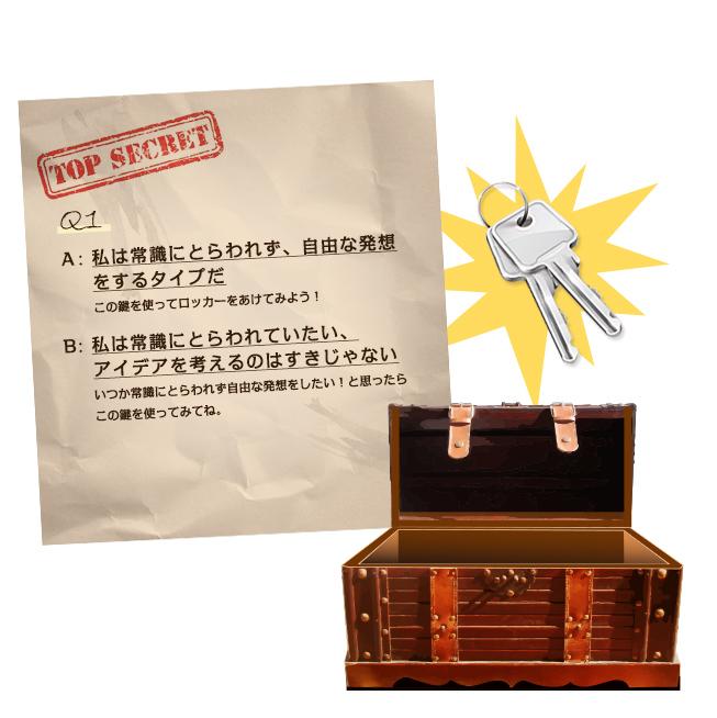 let&key_inBOX2