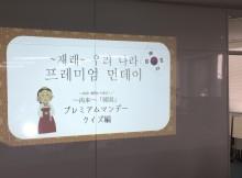 韓国スライド